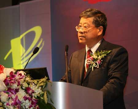 Wu Jisong