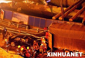 At least three people have been killed and 17 are missing, after a road caved in on a subway tunnel under construction in the eastern Chinese city of Hangzhou.