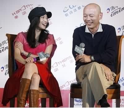 Ge you and Hsu Chi