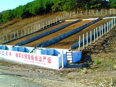 In this picture published on November 7, 2008 is a soil erosion monitoring station built in northeast China's Liaoning Province. [Photo: www.news.lnd.com.cn]