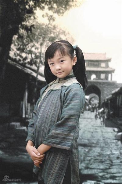 Shandong lin li min - 4 3
