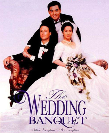 Director Ang Lee's film, 'The Wedding Banquet'