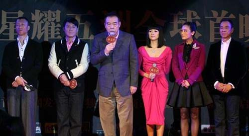 Director Chen Kaige 'humbly extends an invitation to critics and hopes that everyone will point out any mistakes' at the 'Forever Enthralled' remiere ceremony in Beijing, December 2, 2008.