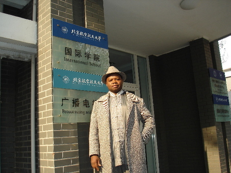 Francis Tchiegue from Cameroon, also named Jie Gai in Chinese, in front of the International School of Beihang University on November 24, 2008. He is now working on software design for a second doctoral degree. [China.org.cn/Wag Wei]