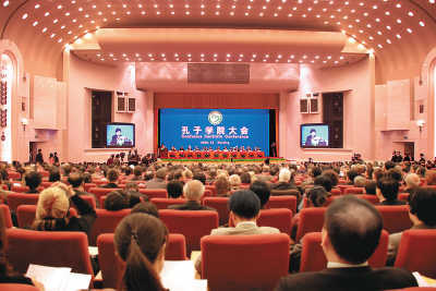 The Third World Confucius Institute Conference opened yesterday in Beijing to promote Chinese language learning and cultural diversity. More than 500 scholars and university presidents from 78 countries and regions around the world took part in the event to exchange ideas about Chinese language teaching and cultural communication.
