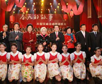 Senior Chinese leader watches Ode to Reform performance
