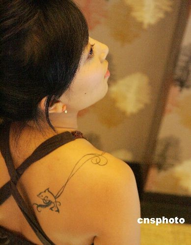 Women mostly search for tattoo designs online and lower back