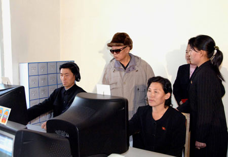 Kim Jong Il in Kanggye, northwestern provincial capitol of Chagang-do, inspecting high-tech state enterprise, December 2008