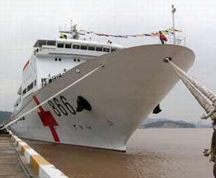 China's first self-made medical ship