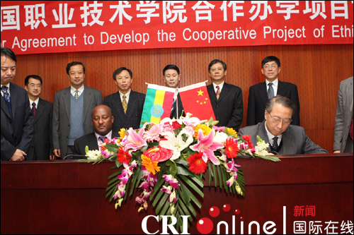 Largest China-foreign joint school to founded in Ethiopia -- china