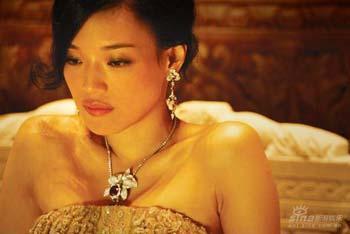 Chinese sexy star