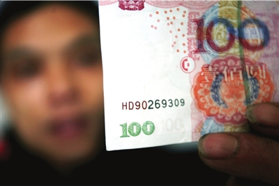 The fake note serial number often begins with HD90.