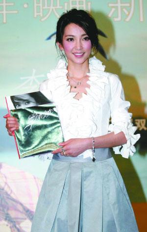 Chinese actress Li Bingbing promotes her biography 'Li Bingbing: Shi Nian Ying Hua' at a press conference in Beijing on January 7, 2009.