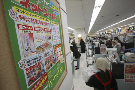 Photo taken on Jan. 15, 2009 shows a poster of 'net supermarket' in a large supermarket in Tokyo, capital of Japan. Due to financial crisis, net supermarket, where you can buy fresh food and daily necessities on line, is popular among comsumers in Japan these days.