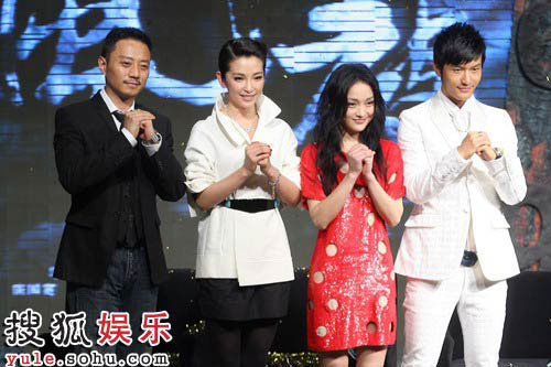 (L-R) Cast members Zhang Hanyu, Li Bingbing, Zhou Xun, and Huang Xiaoming promote the upcoming film 'Feng Sheng' at a press conference in Beijing on January 15, 2009.
