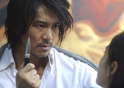 "Stephen Chow in the 2004 film ""Kung Fu Hustle"" [File Photo]"