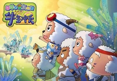 Children S Affection Wins Big Money For Chinese Cartoon