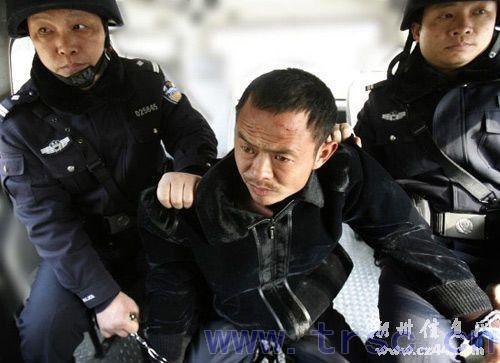 Xiong Zhenlin was captured on Jan. 11, 2009.