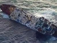 Chinese FM confirms shipwreck near Vladivostok