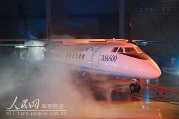 China's leading aviation manufacturer has set up an aircraft production company in Xi'an, capital of Shaanxi Province.