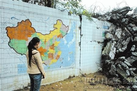 This map of China painted in the 1980s was found intact amid the ruins of Beichuan High School which was destroyed in the May 12 Sichuan Earthquake. More than 1000 students lost their lives in the tragedy.