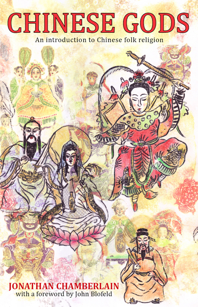 EM>Chinese Gods: An introduction to Chinese folk religion</EM ...