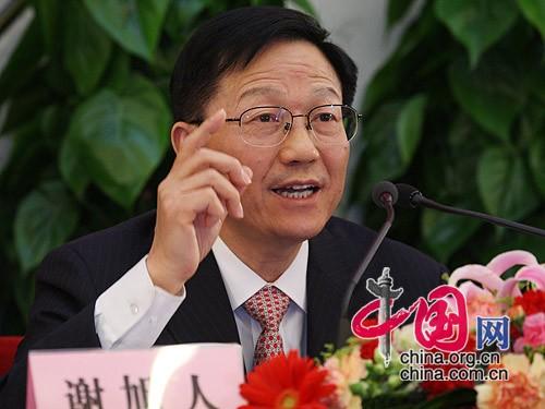 Chinese Finance Minister Xie Xuren