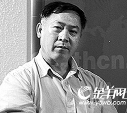 Wang Dingmian, an official from the China Dairy Association