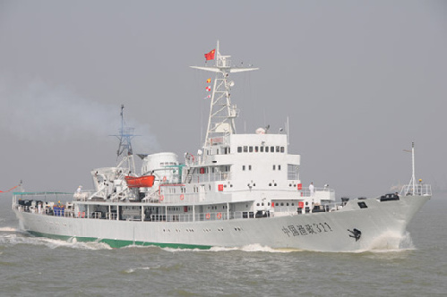 China Fishery Administration 311. [Global Times]