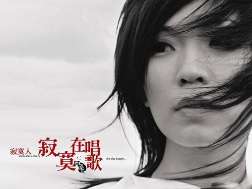 Taiwan singer A Sun
