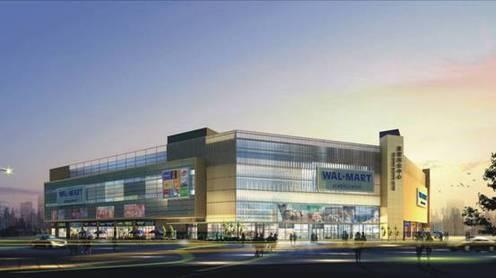 Wal-Mart rejigs jobs in China
