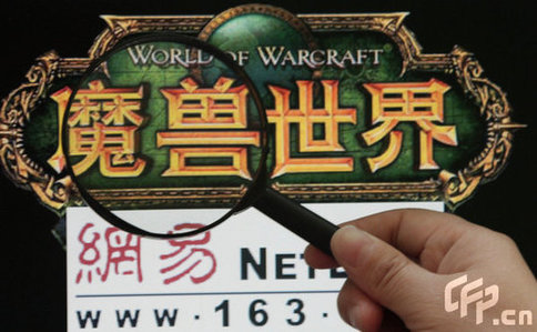 Netease wins 3-year license for World of Warcraft