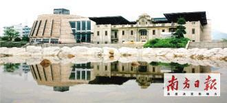 The first national Hakka museum opens in Meizhou City, Guangdong Province.