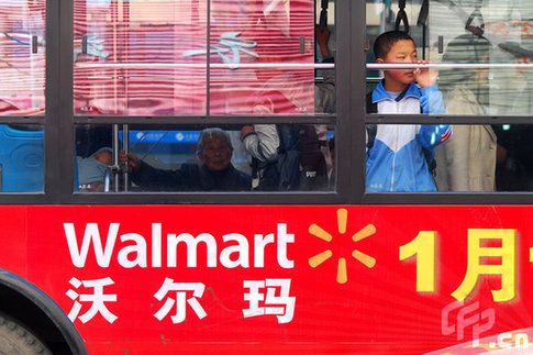 Wal-Mart's China restructuring plan falters as unions step in [CFP]