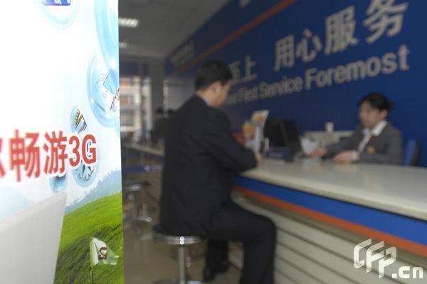 China Telecom Q1 profit down 27%