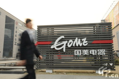 Gome goes in for mega stores push