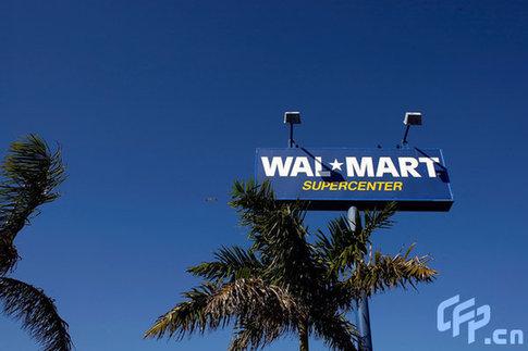 An outdoor Wal-Mart's advertisement [CFP]