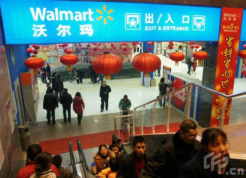 A Wal-Mart Supercenter in southwest China's Chongqing Municipality [CFP]