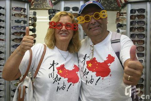 Beijing's Silk Street market giving US$3 mln coupons [CFP]