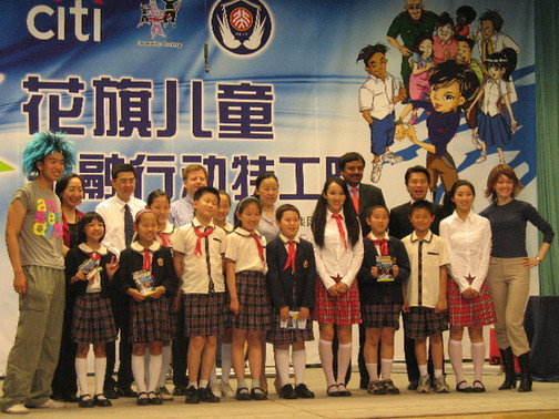 All the actors, actresses, and student representatives, along with Anand Selva (3rd R) pose for a photo after the play was successfully staged on May 8, 2009. Citi China was launching the second phase of a financial education program for children aged between 8 and 12 years old in Beijing, Shanghai, Guangzhou and Shenzhen. [China.org.cn]