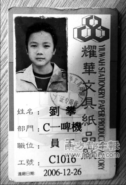 Child Labor China_China One Child Policy_India Child Labor