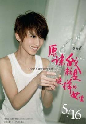 Hot new music videos -- china org cn