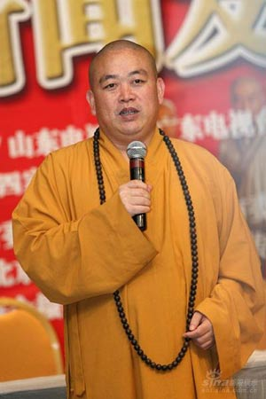 China's most controversial monk, Shi Yongxin, has been named 'the representative inheritor of the Shaolin martial arts' amid a new public debate.