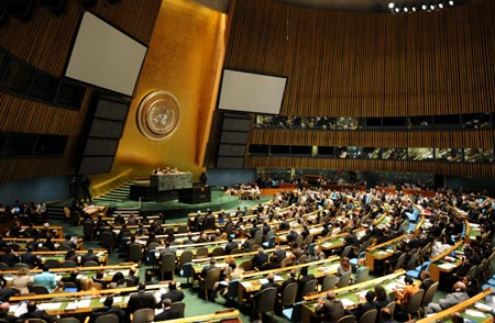 The United Nations Wednesday kicked off a high-level meeting to discuss the current global financial and economic crisis and its impact on development.