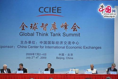 international financial organizations essay
