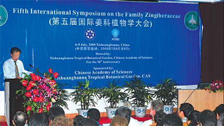 The Fifth International Symposium on Zingiberaceae - commonly known as ginger - has been underway at the Xishuangbanna Tropical Botanical Garden from July 6-9. [China Daily]