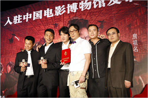 Hong Kong actor and director Francis Ng (4th from left) donated the first copy of his latest kung-fu comedy 'Tracing Shadow' on Thursday to China National Film Museum in Beijing.
