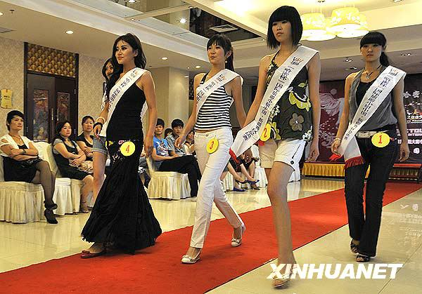 Two weeks after the deadly riot in Xinjiang's capital Urumqi, residents in the far western region seem to have shaken off the shadow of the incident as a beauty contest kicked off on Sunday.