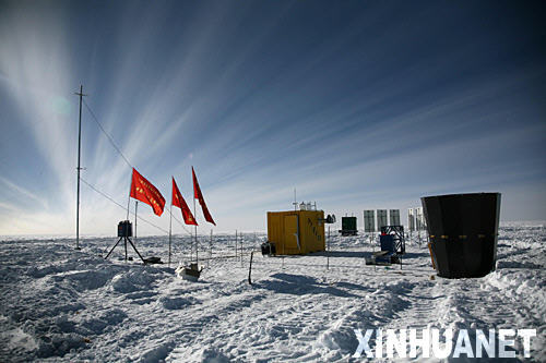 Chinese scientists built an astronomical observation station in the South Pole on January 26, 2009. They will set up a stronger telescope network on Dome A, the top of the south pole after the initial success in January, an astronomer said at a symposium that concluded on July 23 in Haining of east China's Zhejiang Province.