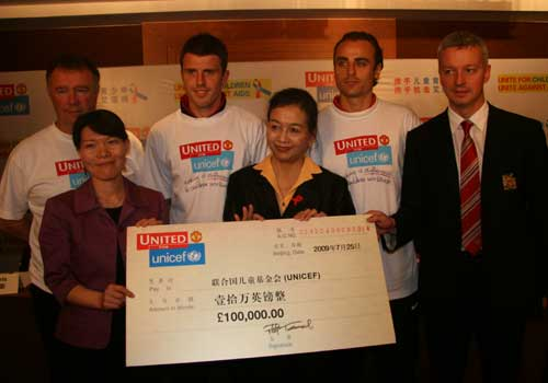 Manchester United donated 100,000 pounds to help fund an education program to prevent the spread of HIV/AIDS among young people in China.